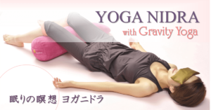 yoganidra bana