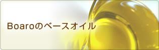 bt_aromacafe_almond,