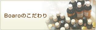 bt_aromacafe_blender,