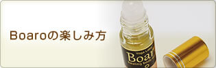 bt_aromacafe_enjoyboaro,