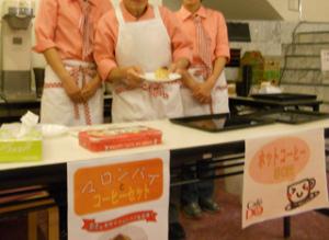 Do スマイルミーティング 2011 in 京都 障がいを持つ方とヨガの輪ができました☆⑨