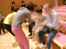 Do スマイルミーティング 2011 in 京都 障がいを持つ方とヨガの輪ができました☆②