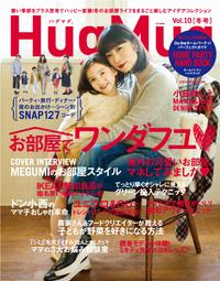 cover_v10-thumb-200xauto-8011