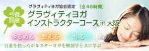 TTC 無料体験&説明会開催⑤